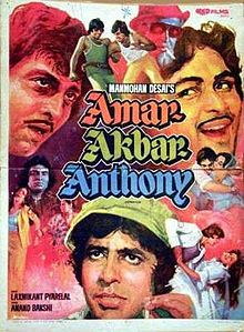 Amar_Akbar_Anthony_1977_film_poster1